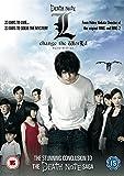 Death Note: L Change The World [DVD]