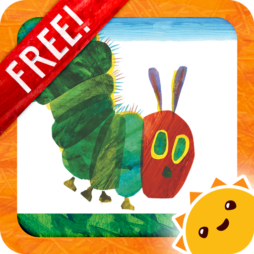 The Very Hungry Caterpillar™ & Friends – Play & Explore - Brown Caterpillar