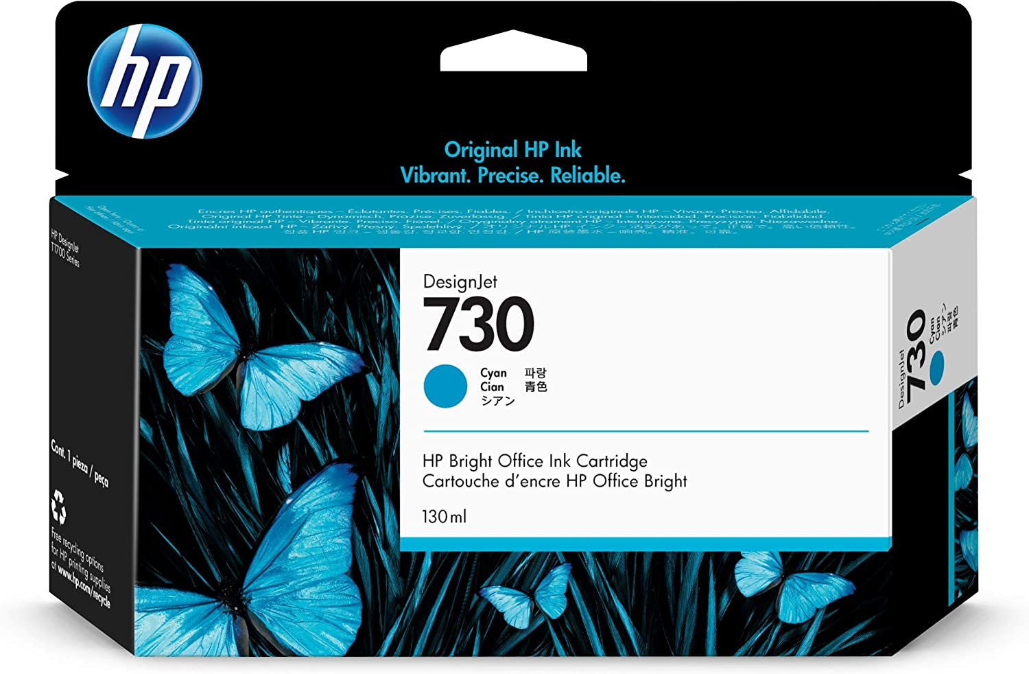HP 730 (P2V62A) Ink Cartridge - Cyan