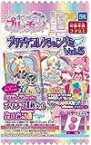 [初回限定BOX キラッとプリ☆チャン プリチケコレクショングミVol.5 20個入 食玩・キャンディ(キラッとプリチャン)