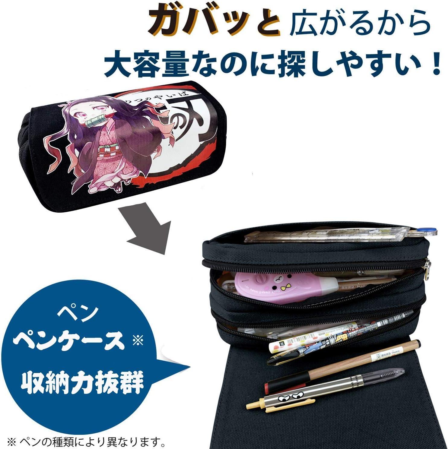 アニメ 鬼滅の刃 大容量 多機能ペンケース 筆箱 化粧ポーチ 男女兼用(かまど ねずこ)