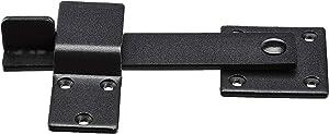 AmazonBasics Gate Hatch - 5.5-Inch, Black
