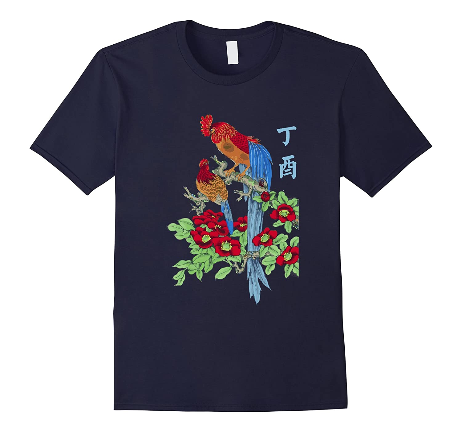 Chinese New Year T-Shirt, 2017 Rooster Art Watercolor Design-Art