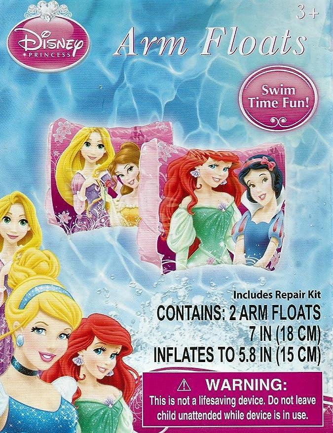Amazon.com: Disney Princess Ariel, Belle, Rapunzel, & Snow ...