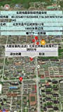 9 Star Map-Baidu