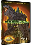 Godzilla: Complete Animated Series [Import USA Zone 1]