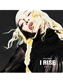 I Rise (Remixes)
