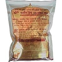 Colorina Hina Gujrati Herbal Henna Powder, Natural Black, 50g (Pack of 5)