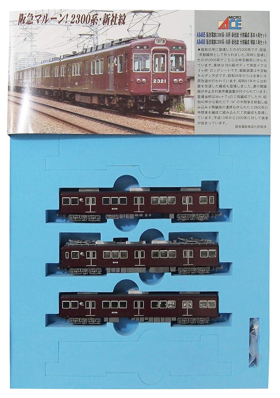 マイクロエース Nゲージ 阪急電鉄2300系 冷房 新社紋 分割編成 増結3両セット A8486 鉄道模型 電車 B07C8BWZL2