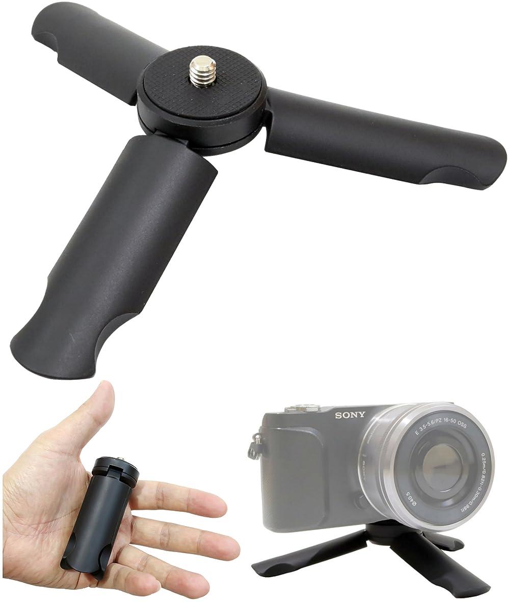 全く低下大きいCHIHEISENN 卓上三脚 ミニ カメラ三脚 脚の長さ調整可能 コンパクト 軽量 トラベル 自由雲台 デジカメ スマホ Iphone 対応 ブラック
