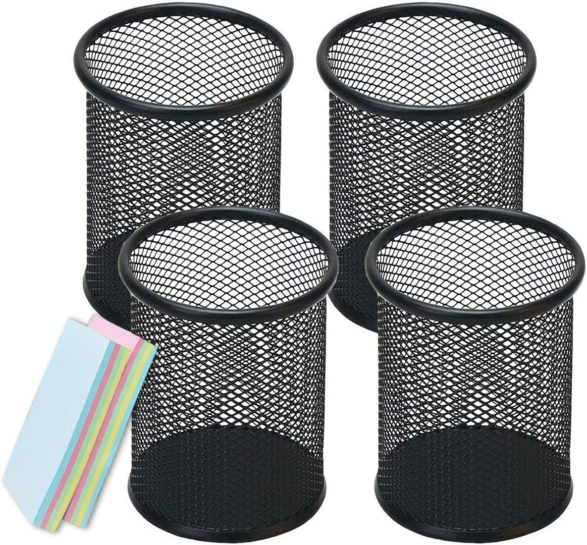 Qualsen Pen Holder 4 Pack, Mesh Desk Organizer Pencil Holder, Black