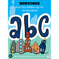 ABC alfabet boekje Amsterdams (Bargoens): Op een originele manier je kind het alfabet leren aan de hand van echte Amsterdamse woorden (ABC alfabet boekjes Rilla serie Book 2)