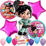 Lunch Plates, Napkins, Cups, Table cover, Swirl Decorations for 8 Guest Disney Wreck-It Ralph 2 Ralph Breaks the Internet Birthday Party Supply Pack
