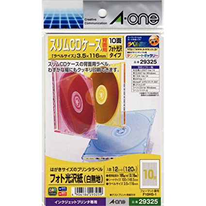 Impresora de etiquetas Slim CD Case Back para 10 paper-one ...