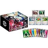 ポケモンカードゲーム エネルギーカード付きカードボックス ゼルネアス・イベルタル