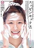 オマ○コ見られるより恥ずかしいスッピンセックス [DVD]