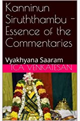 Kanninun Siruththambu - Essence of the Commentaries: Vyakhyana Saaram (Divya Prabandham Commentaries Book 1) Kindle Edition