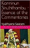 Kanninun Siruththambu - Essence of the