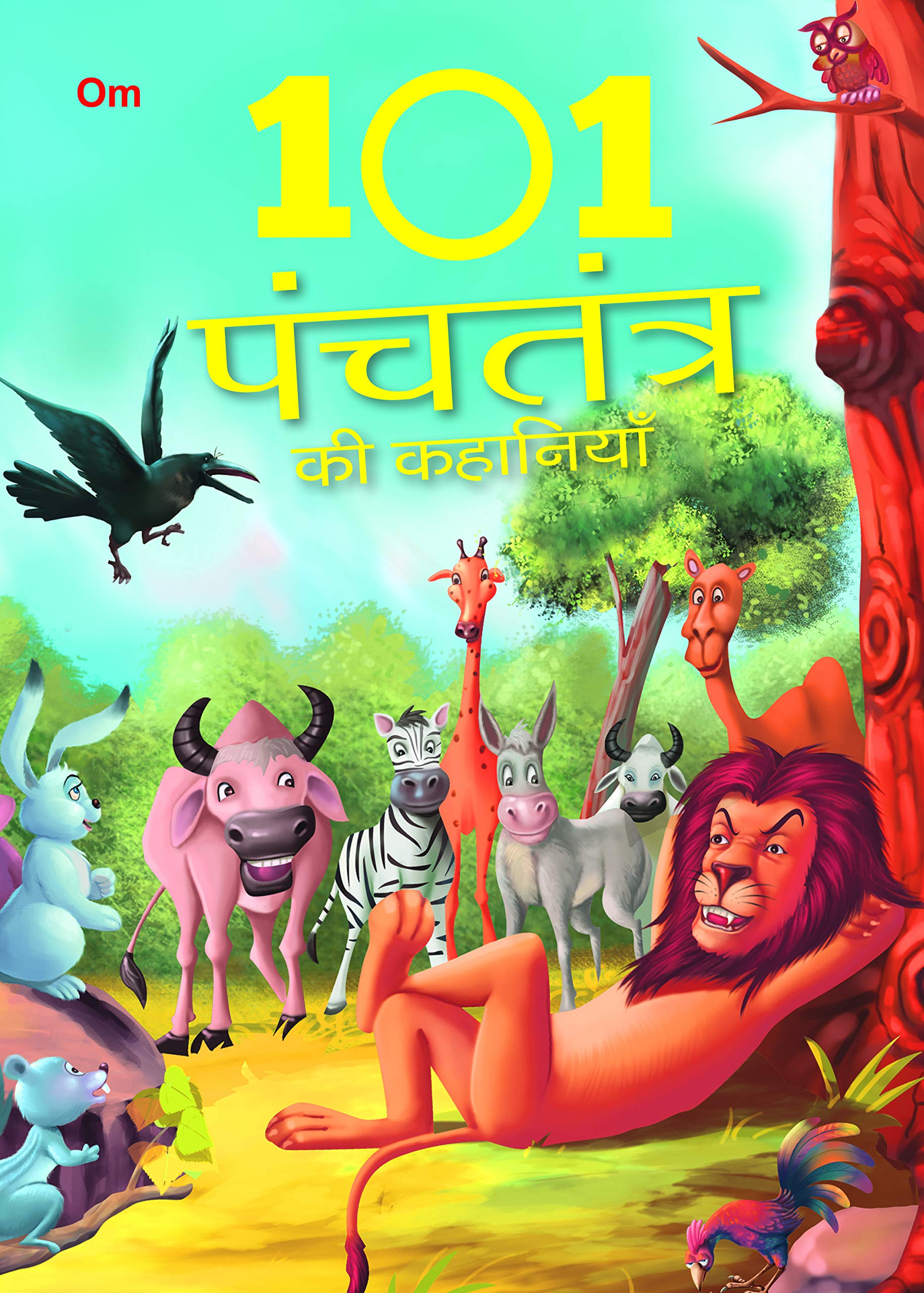 Buy 101 Panchatantra Stories Book Online at Low Prices in India