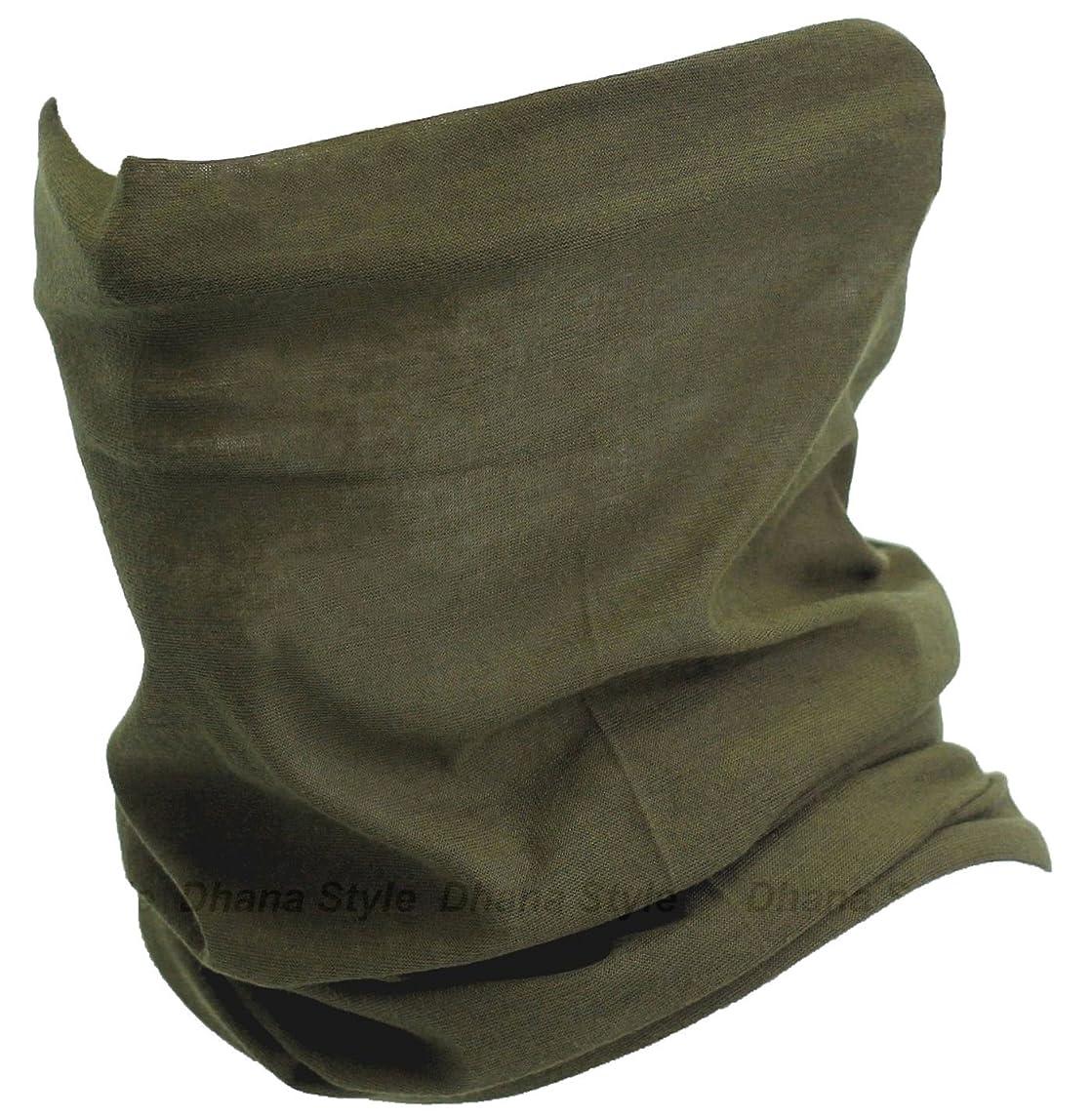 野生女の子算術OneTigris Airsoftメッシュマスク サバげー用マスク オリジナル カッコイイ TPE製 3色あり (ブラック)