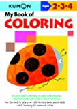 My Book of Coloring Ages 2-4 (Kumon)