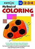 My Book of Coloring (Kumon Workbooks)