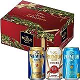 【クリスマスギフト】 ザ・プレミアム・モルツ 3種 WEB限定 クリスマス ビール ギフト セット [ 350ml×12本 ] [ギフトBox入り]