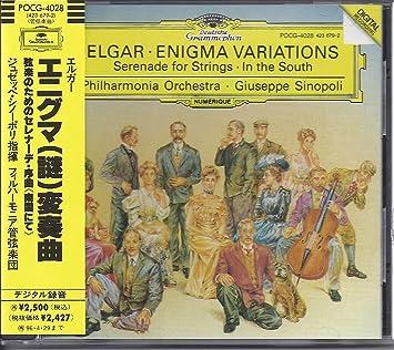 エルガー:エニグマ(謎)変奏曲、弦楽のためのセレナーデ ホ短調、序曲「南国にて」
