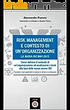 Risk management e contesto di un'organizzazione: La nuova ISO 9001:2015