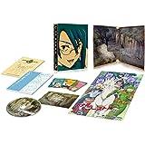 ログ・ホライズン 第2シリーズ 5 [Blu-ray]