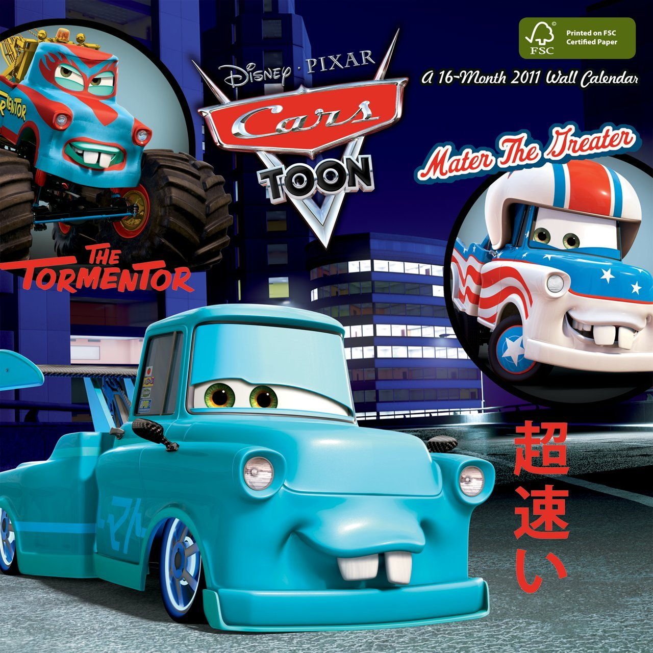 Disney Pixar Cars Toon 2011 Wall Calendar