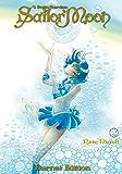 Pretty Guardian Sailor Moon Eternal Edition Vol. 2 (English Edition)