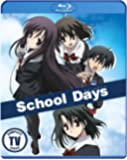 School Days: Complete TV Series [Blu-ray] [Import]