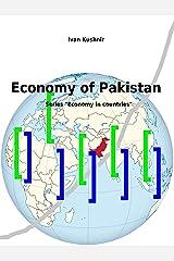 Economy of Pakistan Kindle Edition