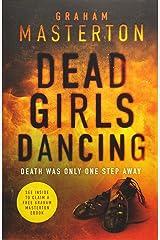 Dead Girls Dancing (Katie Maguire) Paperback