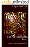 The Panchatheertha Part 1