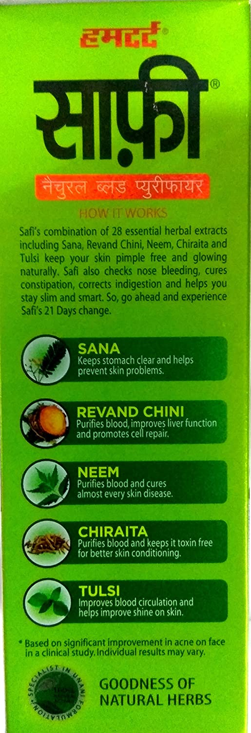 Hamdard Safi Syrup for Pimple Free Skin - 200 ml