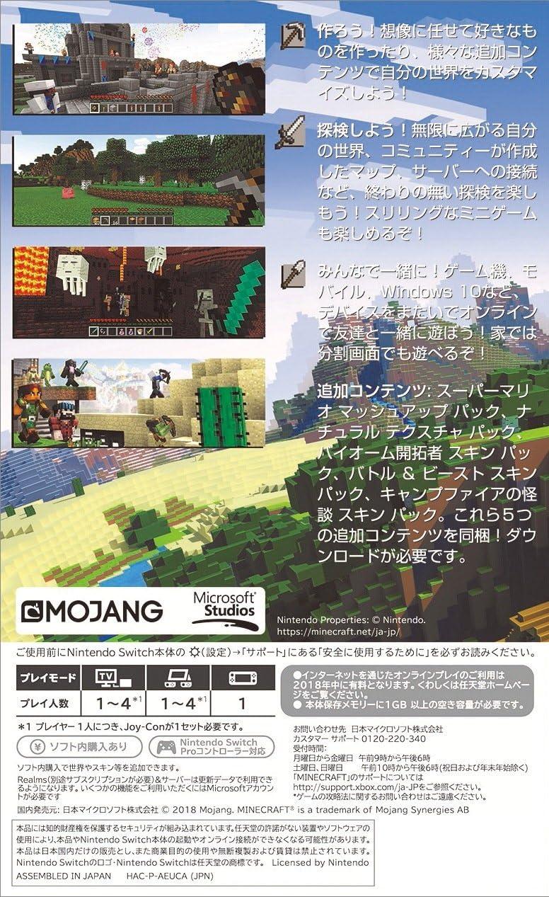 Microsoft Minecraft Switch Edition NINTENDO SWITCH JAPANESE IMPORT REGION FREE [video game]: Amazon.es: Videojuegos