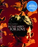 In the Mood for Love (The Criterion Collection) [Blu-ray]