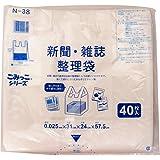 ネクスタ 新聞・雑誌整理袋 40枚 N-38