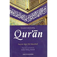 Towards Understanding The Qur'an[22*32/16]English