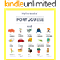 My First Book of Portuguese Words: Portuguese for Kids   English Portuguese Bilingual Picture Dictionary