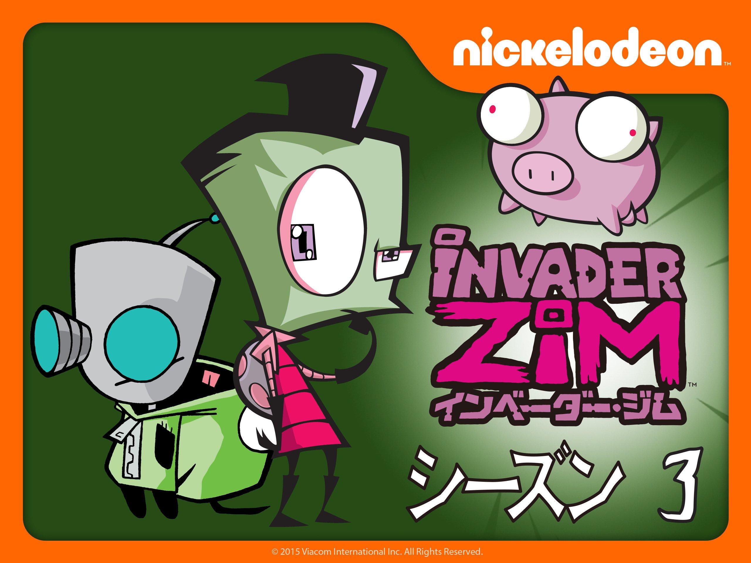 Amazon.co.jp: インベーダー・ジ...