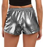 Tandisk Women's Yoga Hot Shorts Shiny Metallic