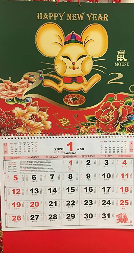 2020 Chinese Calendar Monthly - for Year of The Rat -