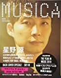 MUSICA(ムジカ) 2019年 01 月号 [雑誌]