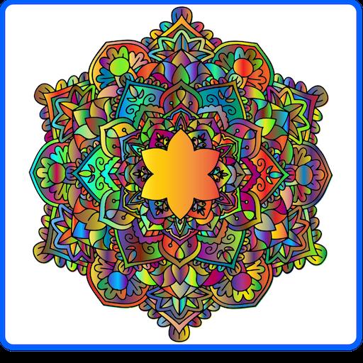 (Mandala Coloring Book: Adult)