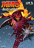 MM9─destruction─
