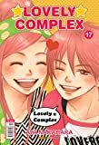 Lovely Complex Vol. 17