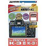 HAKUBA 液晶保護フィルム MarkIIPENTAX K-3専用 DGF2-PTK32